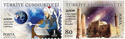 turkey-astronomy-stamp