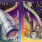 latvia-astronomy-stamp