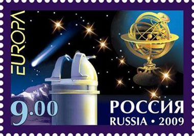 russia-astronomy-stamp