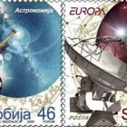 serbia-astronomy-stamp